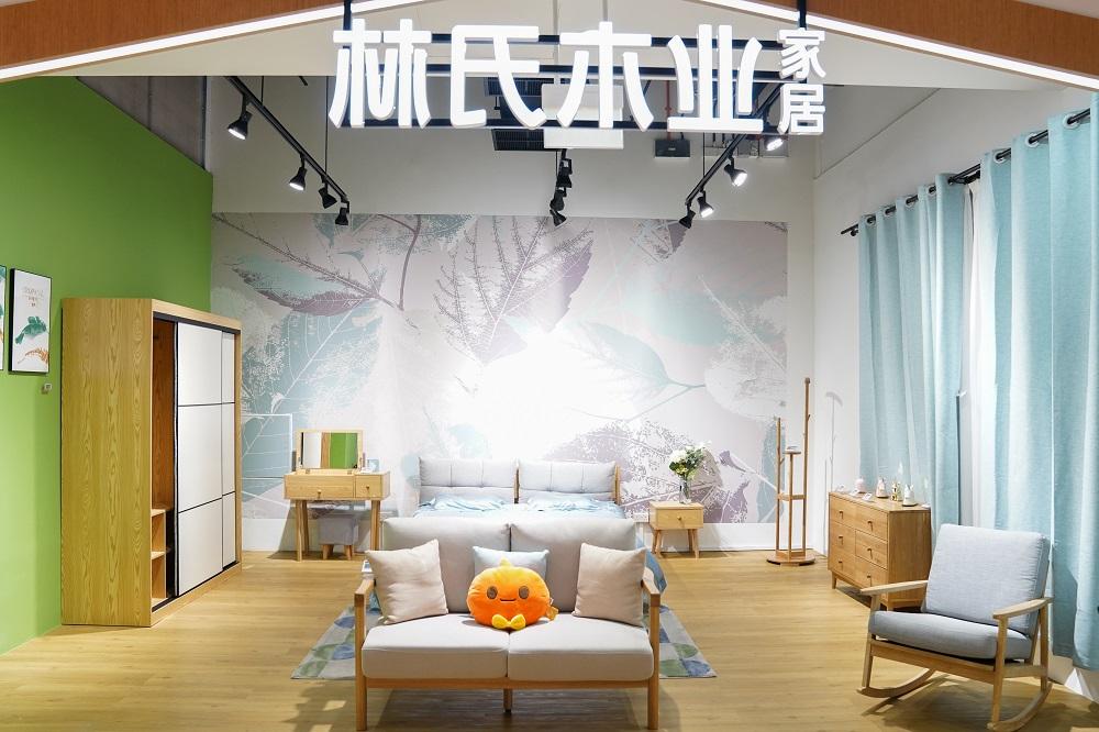 Taobao Store by Virmall設有特別展區,重點推介淘寶旗下家具家居頻道極有家的精選品牌,以為其他符合新加坡消費者需求的品牌,比如目前已進駐的知名家具商「林氏木業」。