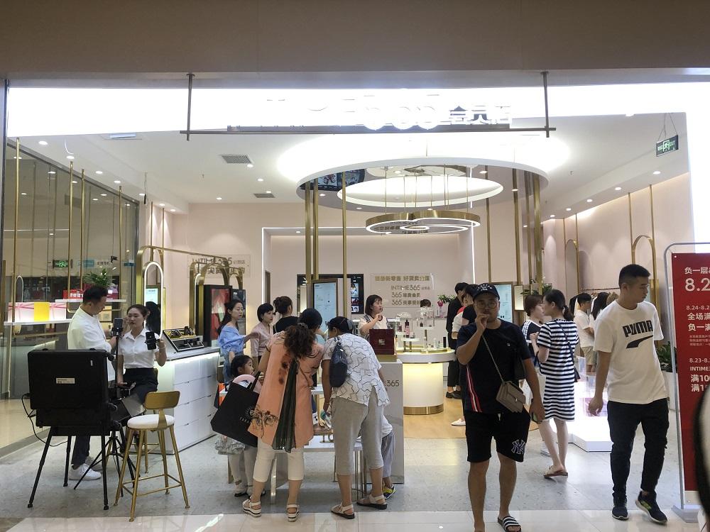 銀泰「雲店」二代店首店,趕在國慶前在安徽蚌埠銀泰城開業。