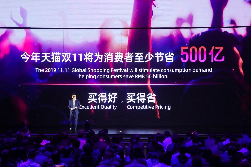 淘寶天猫總裁蔣凡表示,今年天貓雙11至少要為消費者省下500億元人民幣。