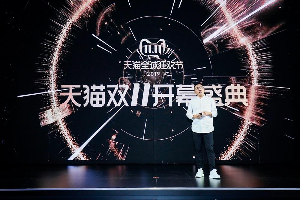 阿里巴巴集團營銷平台總經理劉博表示,今年2019天貓雙11狂歡夜(貓晚)將會分爲「文明」、「繁榮」、「幸福」、「奮鬥」及「未來」五大篇章,為觀衆打造「全球化時代的新國民記憶」。