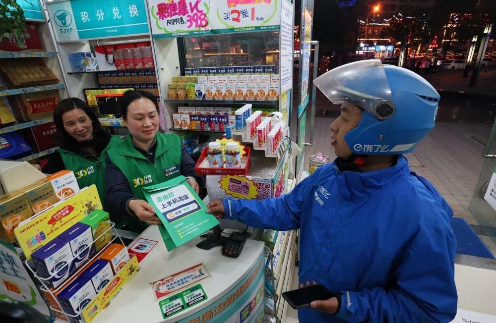 即時物流平台「蜂鳥即配」的騎手投入阿里健康的全天候急送藥服務。