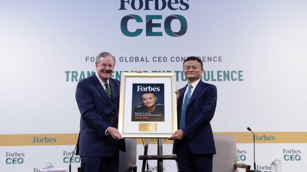 馬雲獲福布斯終身成就獎    福布斯主席︰其創業初心完全可獲諾貝爾獎