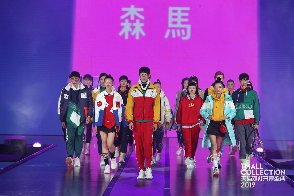 休閒服品牌森馬「以量取勝」,找來約20位模特兒在舞台上走貓步。