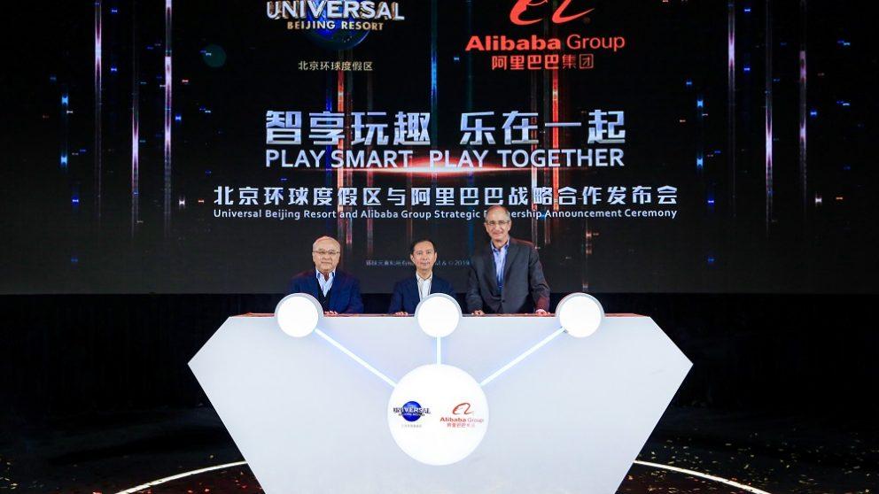 阿里巴巴與北京環球度假區戰略合作    張勇︰打造數字化主題公園