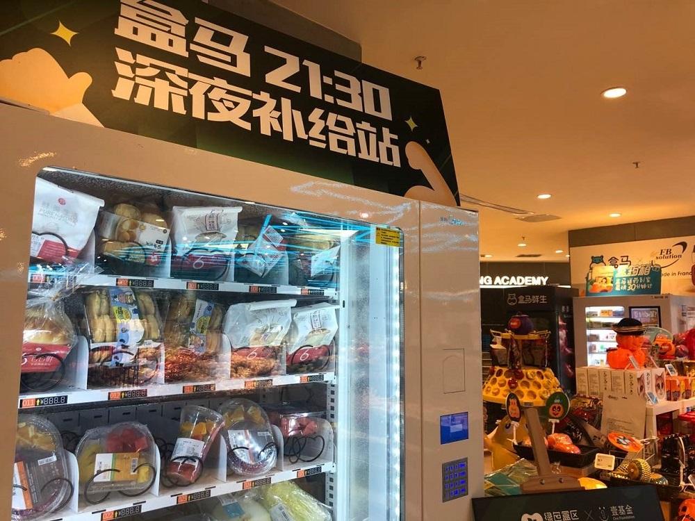 盒馬與由影星李連杰發起的公益組織「壹基金」,在盒馬上海紅點城店推出「共享冰箱」試點計劃。