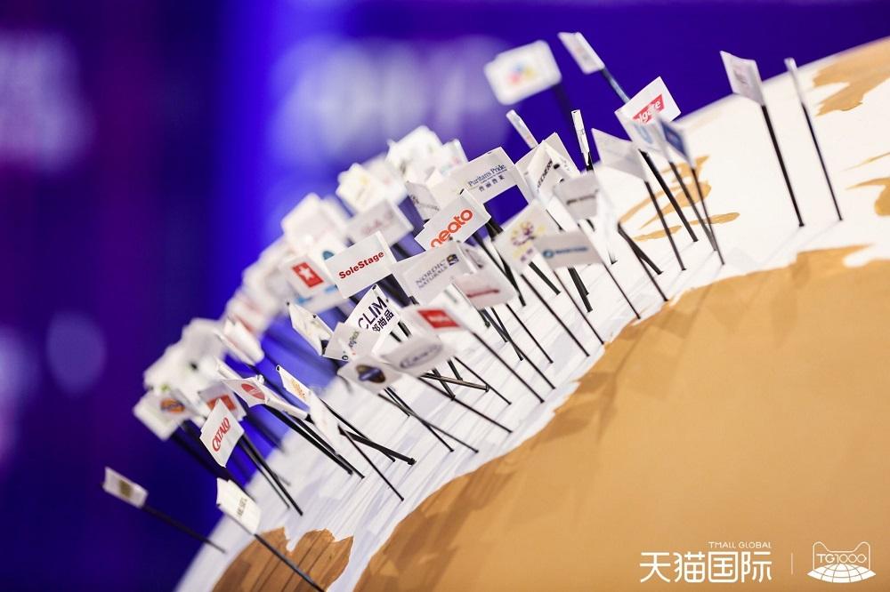入駐天貓國際的全球品牌,已經插滿地球儀。