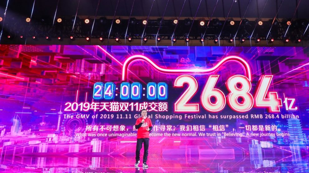 【2019天貓雙11】新消費時代揭開序幕 雙11全日成交額2684億刷新紀錄