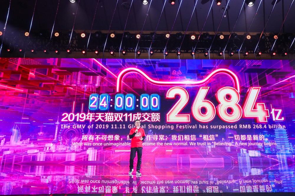 淘寶天貓總裁蔣凡表示,新消費激發中國經濟活力。