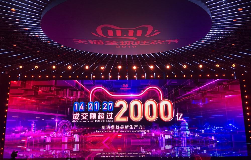 2019年天貓雙11再創新紀錄:僅用14小時21分27秒,成交額突破2000億元人民幣。