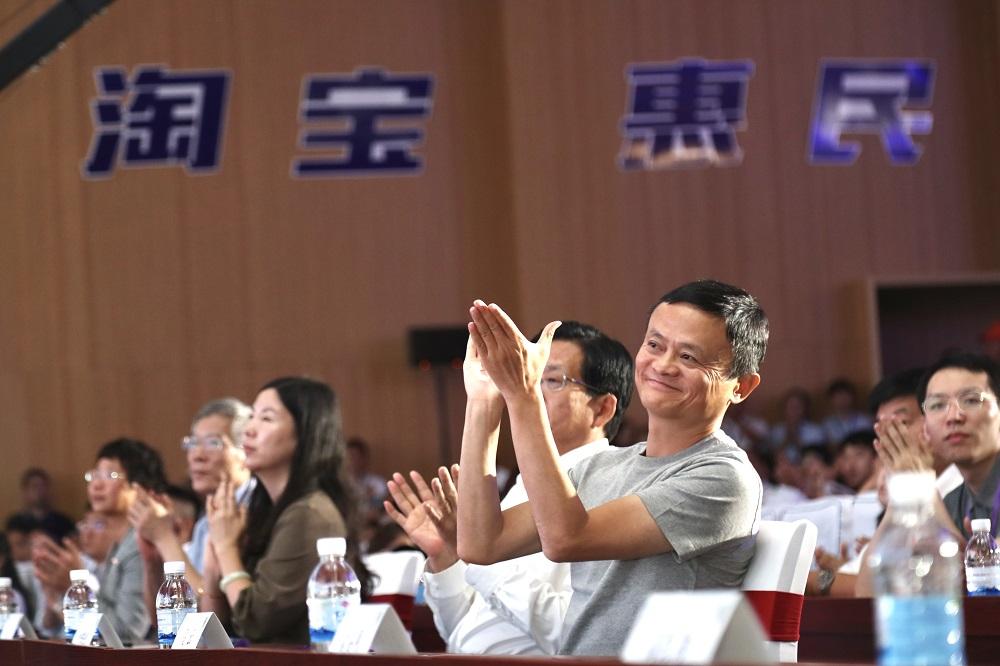 阿里巴巴集團合伙人及創辦人之一馬雲在今年8月30日出席第七屆中國淘寶村高峰論壇,當時形容論壇是「淘寶村村民的聚會」。