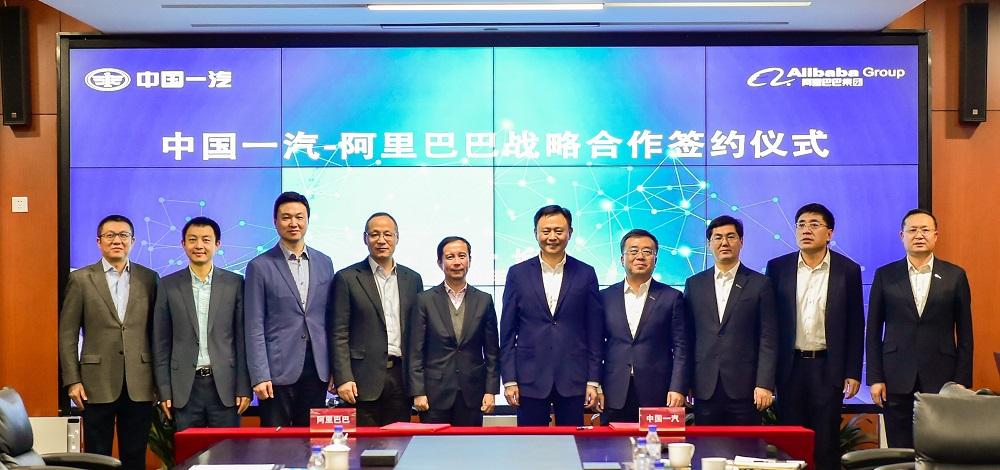 中國一汽董事長徐留平(圖右五) 聯同阿里巴巴集團董事局主席兼首席執行官張勇(圖左五)共同見證簽署戰略合作協議。