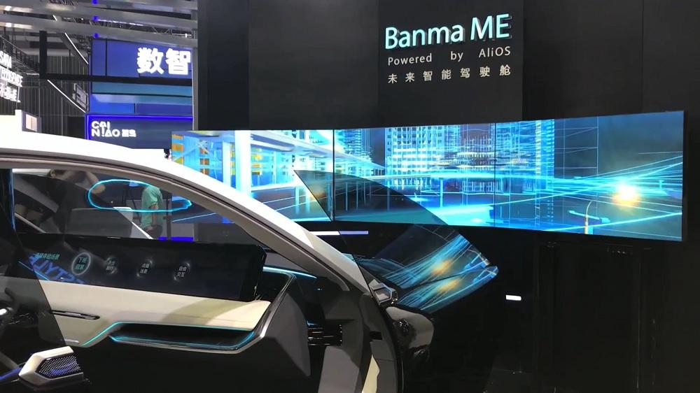 由斑馬網絡研發的斑馬智行系統,致力為汽車行業提供智聯網汽車解決方案。