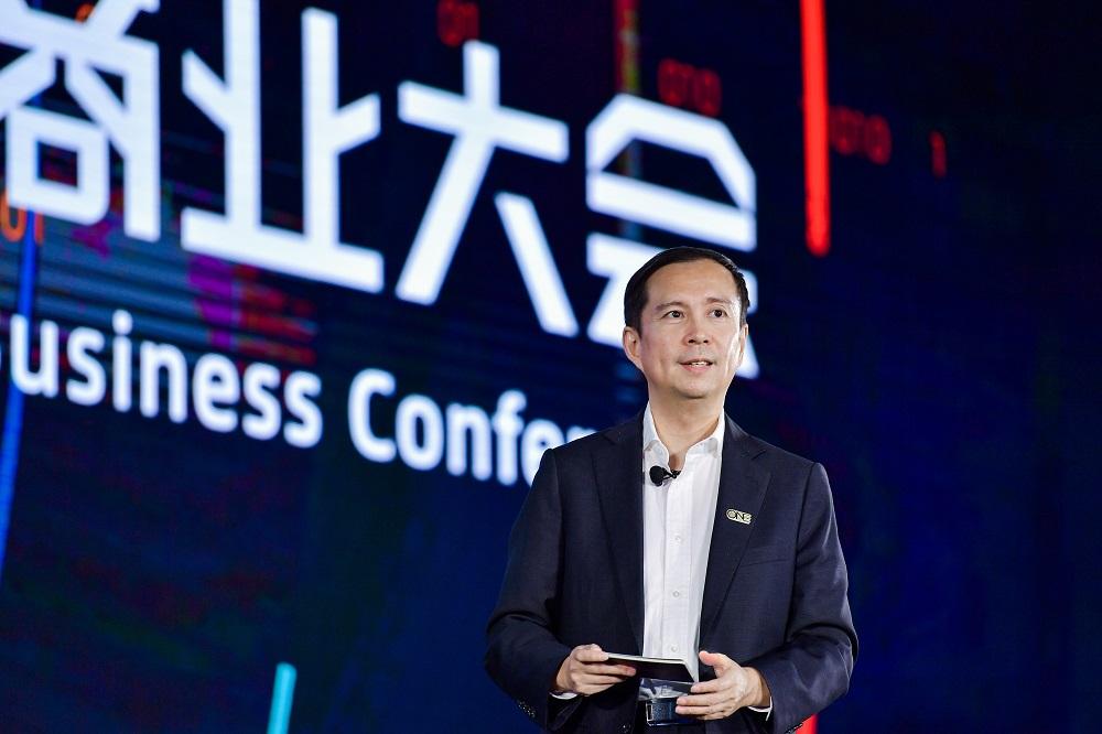 阿里巴巴集團董事局主席兼首席執行官張勇在ONE商業大會上表示:「現在已經沒有綫上綫下之分,只有是否數字化之別。」