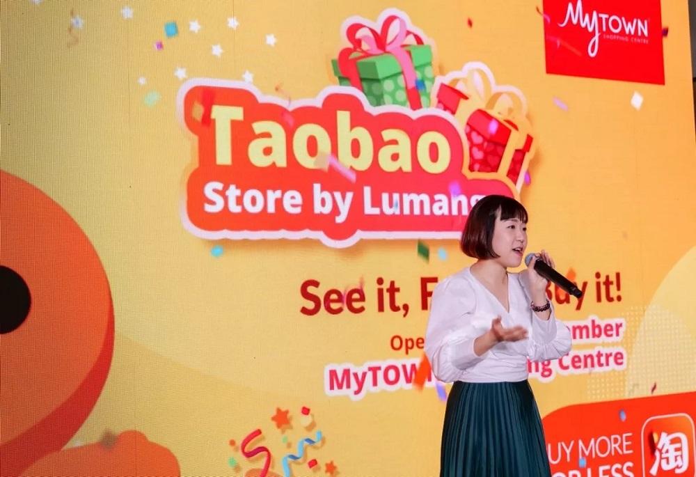 阿里巴巴天貓海外駐馬來西亞營銷經理劉嘉麗表示,Taobao Store by Lumahgo的開幕代表阿里巴巴集團持續投入馬來西亞市場的另一個里程碑。