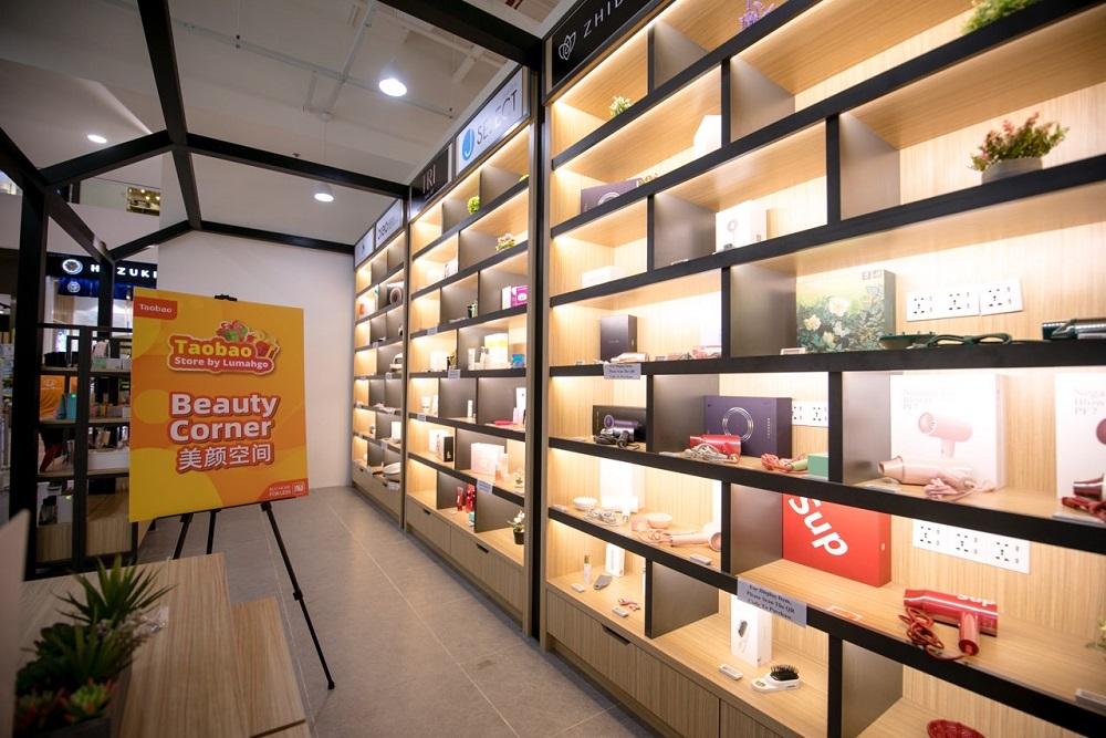 新淘寶實體店包羅馬來西亞消費者偏好的商品類型,包括美顏用品、母嬰用品及家具。