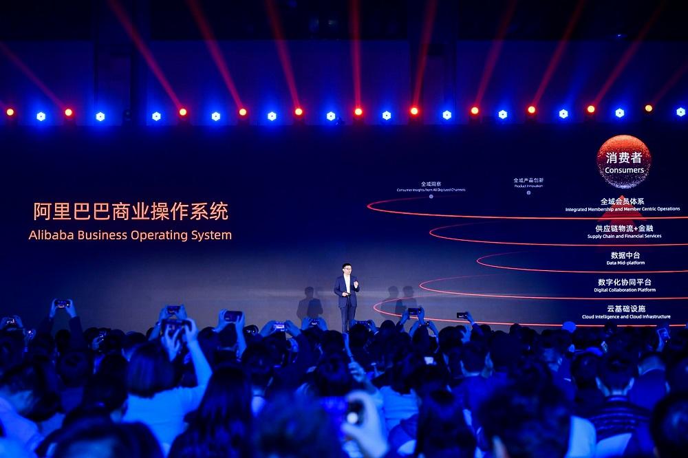第二屆ONE商業大會在杭州國際博覽中心召開,會上發布企業增長的三大關鍵詞:新客戶、新產品、新組織。