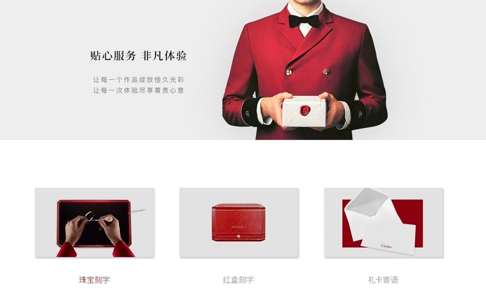 卡地亞提供珠寶、紅盒及禮品卡三種刻字服務,為顧客帶來獨一無二的產品。