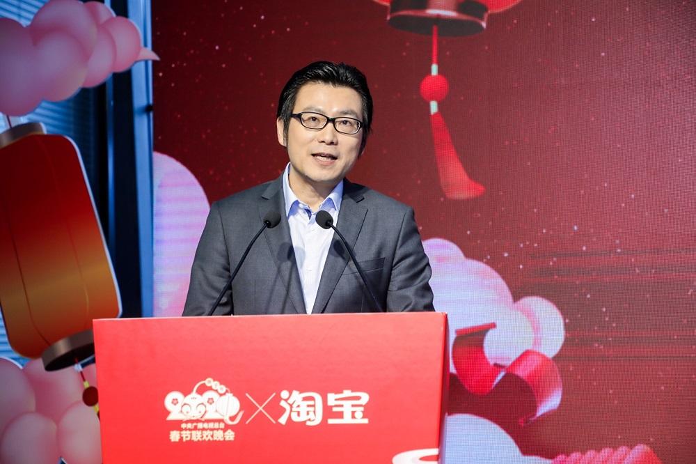 阿里巴巴集團首席市場官董本洪在淘寶春晚發布會上表示:淘寶今年將一如既往地陪伴著千家萬戶,陪伴全球華人消費者。