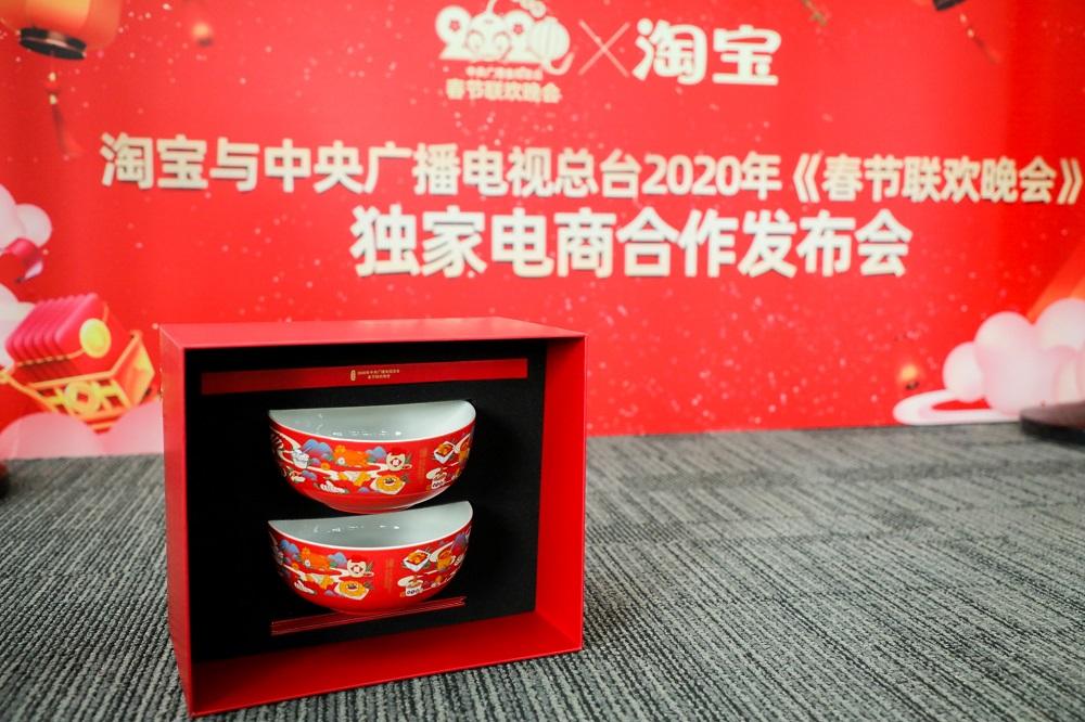 淘寶心選為春晚打造的首個文化衍生品「團圓春碗」,以一幅連接中國各地代表美食的山河畫卷作為設計核心。