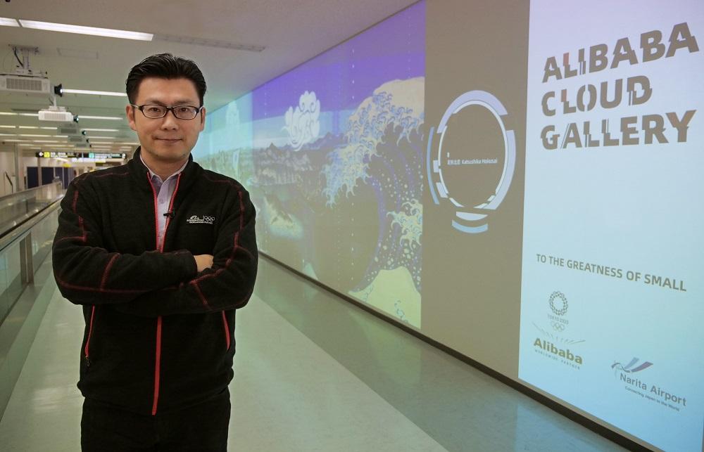結合體育、藝術、文化與雲技術的相關藝術作品將於今年3月至2021年3月底在東京成田機場的「阿里雲畫廊」展出。圖為阿里巴巴集團首席市場官董本洪。