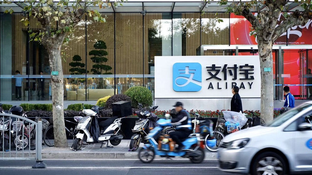 螞蟻金服4月底舉辦首屆「外灘大會」 全球金融科技專家聚首上海| 阿里足跡