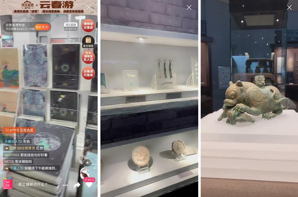 10小時的博物館直播活動,由甘肅省博物館掀起序幕。