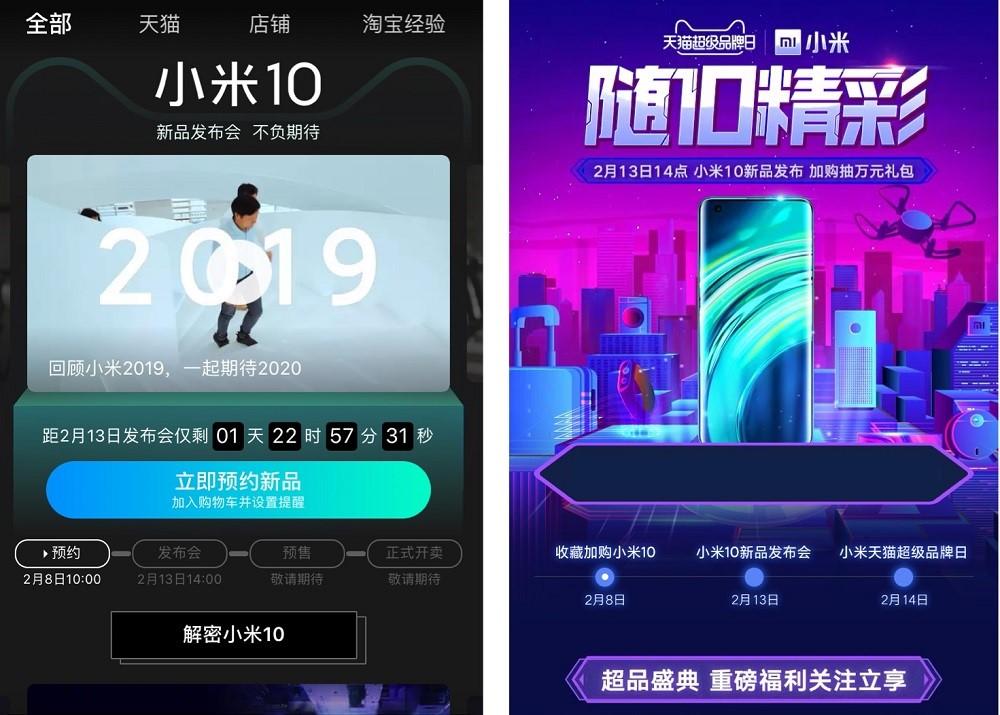 智能設備企業小米會在本周四透過淘寶直播的「雲發佈會」,推出新型號旗艦手機。