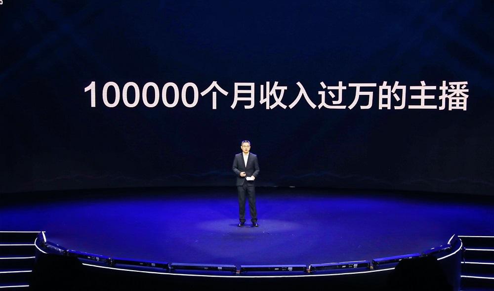淘寶內容電商事業部總經理俞峰