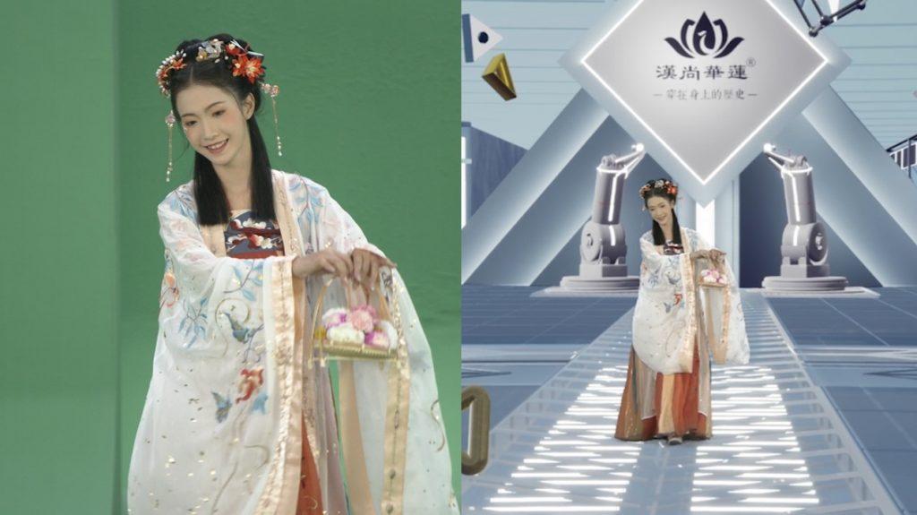 漢服品牌「漢尚華蓮」的模特兒在綠幕佈置走「貓步」,再利用AR實景渲染技術將時裝周天橋後天加工。