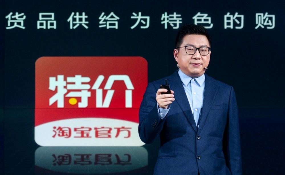 阿里巴巴集團副總裁、淘寶C2M事業部總經理汪海。