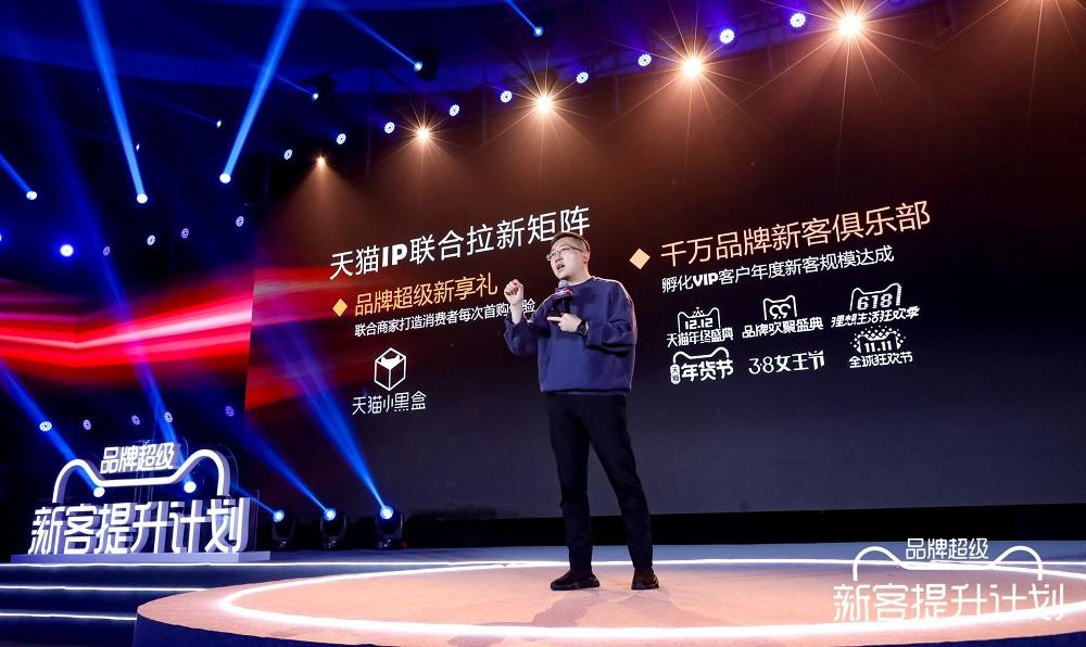 阿里巴巴集團副總裁、天貓平台營運事業部總裁劉博。