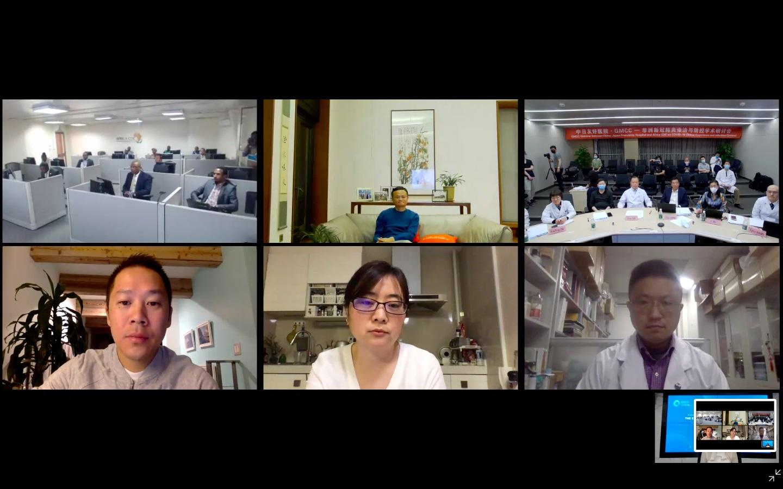 阿里巴巴集團創始人馬雲(上排中)與中國及非洲的醫學專家及醫護人員通過釘釘直播,交流中國的前線抗疫經驗。