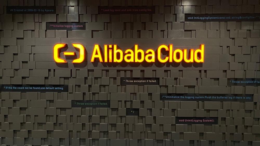 阿里雲推出規模逾3,000萬美元的「馳雲計劃」,以雲端科技解決方案支持全球各地中小企客戶。