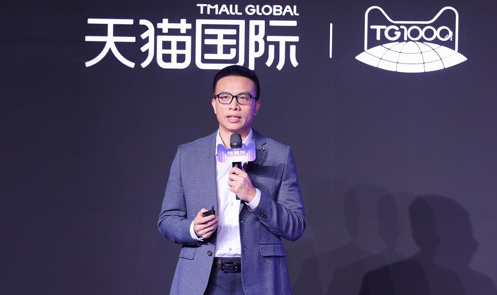 天貓進出口事業群總裁劉鵬在天貓國際商家大會上表示,要降低商家成本,讓海外品牌以更低的門檻、更快的速度進入中國市場。