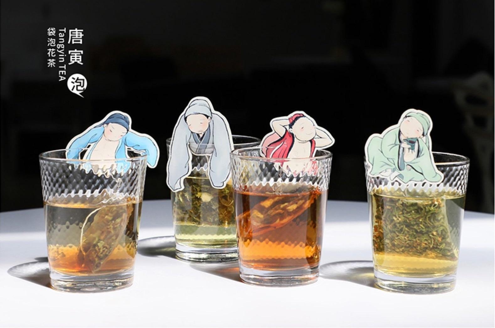 蘇州博物館的文創產品—唐寅泡茶包系列。