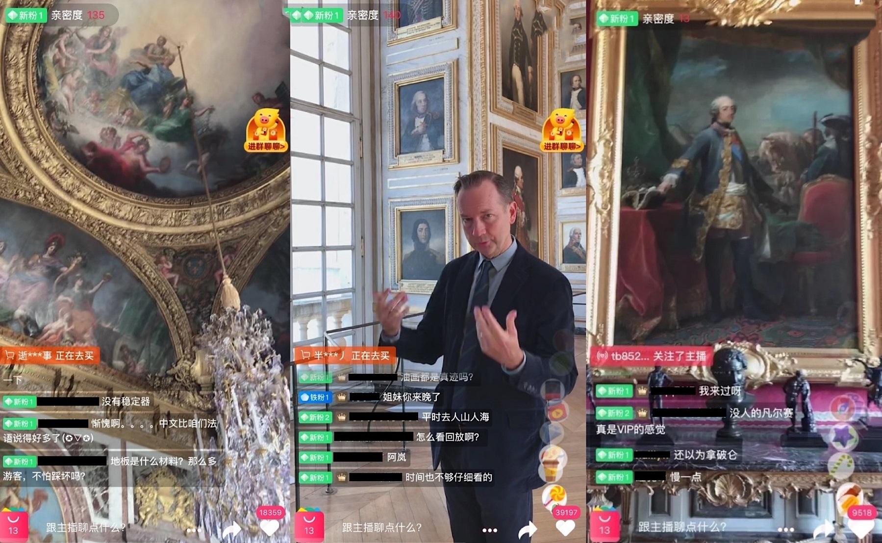 被譽為世界五大宮殿之一的凡爾賽宮,日前透過淘寶直播,對外展示宮殿的金碧輝煌。