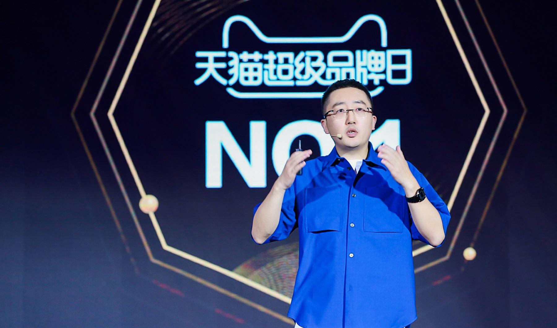 阿里巴巴集團副總裁、天貓平台營運事業部總經理劉博表示,品牌商家對天貓超品日的期待已經從能夠獲得多少交易規模,轉為獲得多少品牌曝光率、多少消費者參與。