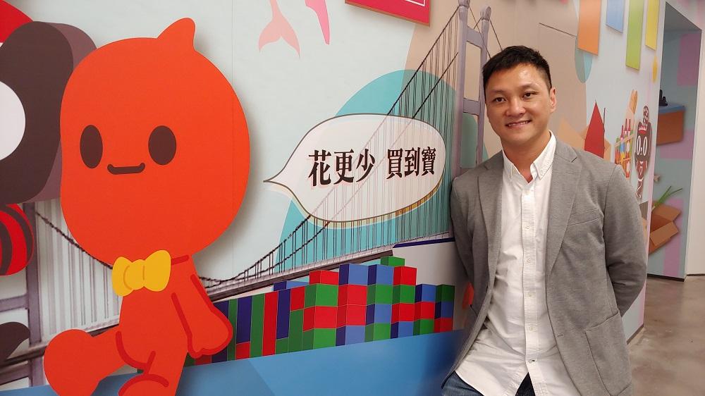 天貓淘寶海外事業部港澳負責人陳子堅。