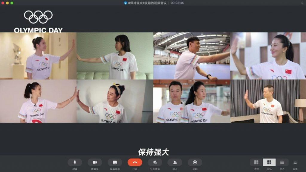 中國奧運健兒透過釘釘連線。