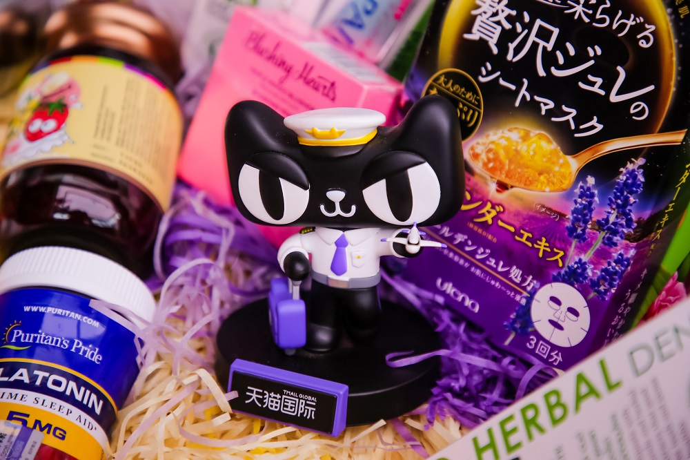 天貓國際在今年天貓618為消費者引入更多海外商品選擇,協助海外商家通過「海外倉直購模式」更快捷地觸達中國消費者。