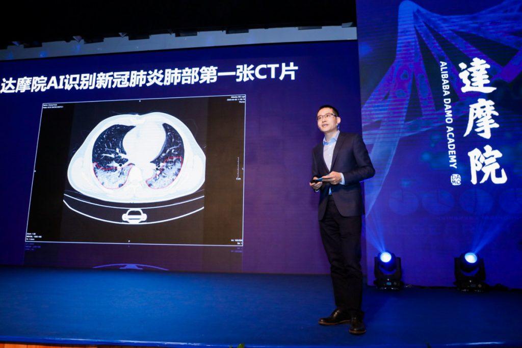 阿里雲智能總裁張建鋒表示,阿里雲會在構建值得信賴的雲技術和服務的基礎上,在全球物色不斷開拓先進智能技術的資訊科技人才。