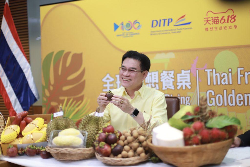 泰國副總理兼商務部長朱林(Jurin Laksanawisit)在6月9日晚上亮相淘寶直播間,向廣大消費者介紹泰國水果,並即場示範簡易的手剝山竹方法。