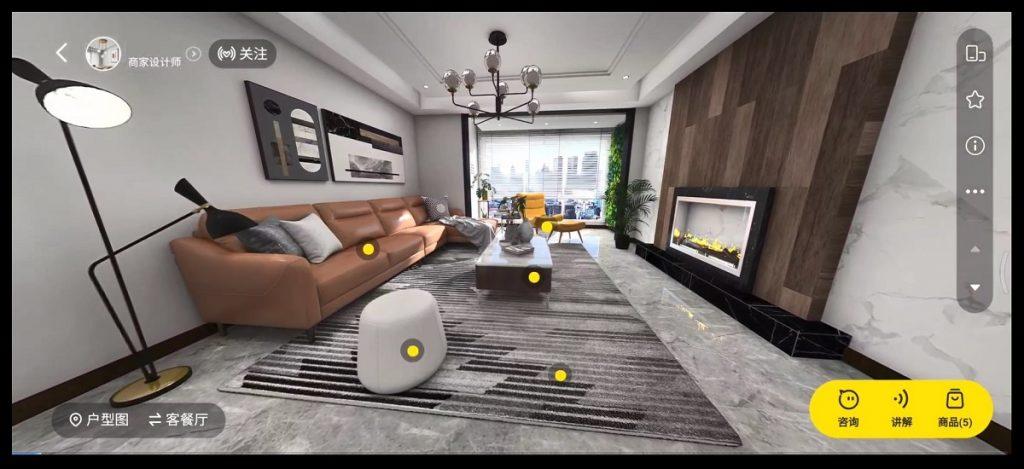 今年天貓618理想生活狂歡季首次推出3D實境逛街技術,為品牌商家及消費者帶來獨樹一幟的消費體驗。