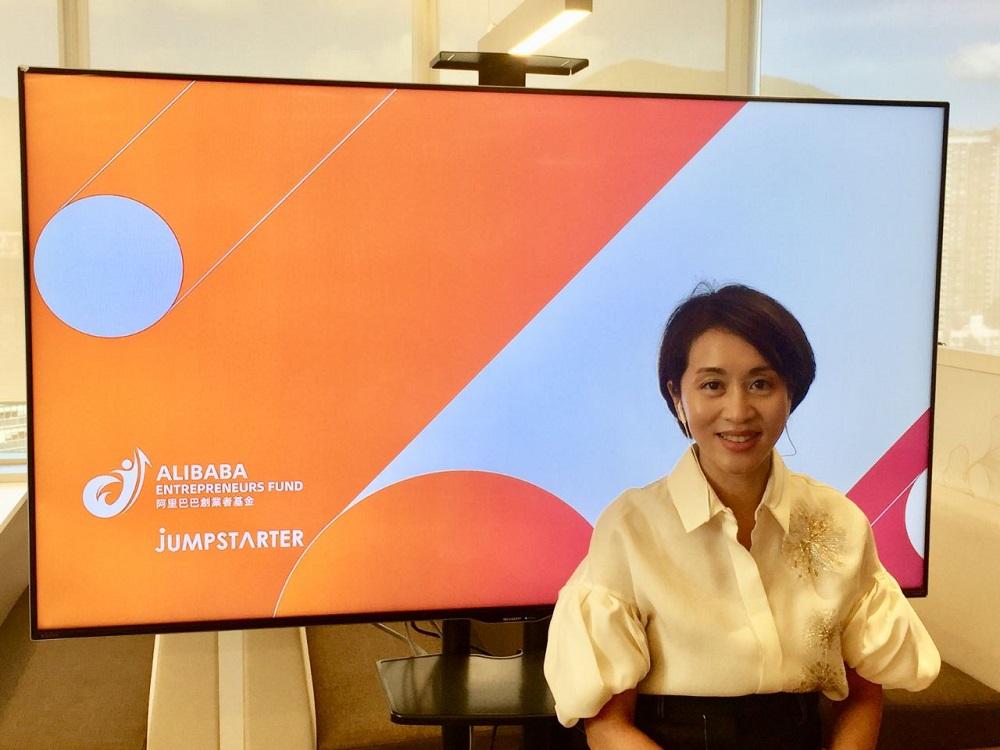 阿里巴巴香港創業者基金執行董事周駱美琪表示,阿里巴巴香港創業者基金致力通過JUMPSTARTER 2021活動匯聚全球初創、企業家和投資者,吸引具備創新思維的人才來港發展,促進香港擔當環球領先創業樞紐之一的角色。