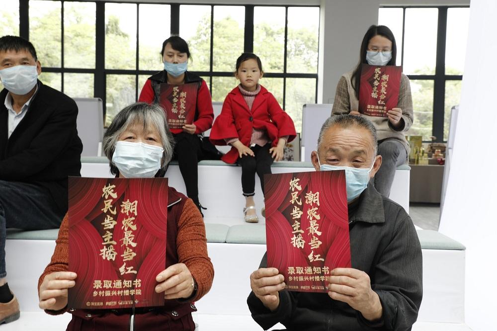 在「村播計劃」下,阿里巴巴集團今年會在中國設立100個「村播學院」,為農戶提供直播教育。圖為今年4月阿里巴巴位於浙江衢州的首個「村播學院」開課現場。