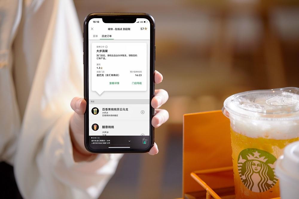 消費者可以通過支付寶、淘寶、口碑及高德使用新擴展的星巴克「啡快」服務,更便捷地在他們喜歡的星巴克門店享受咖啡和食品。