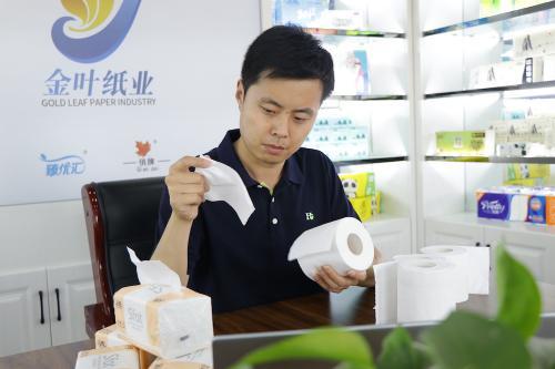 金葉紙業運營總監楊瀟凱